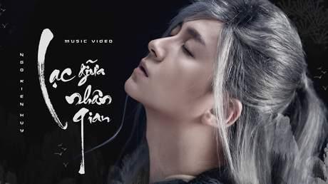 Ngô Kiến Huy - Lyrics video: Lạc Giữa Nhân Gian