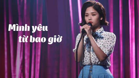 Mình yêu từ bao giờ - Miu Lê [Official MV]
