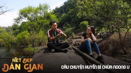 Nét đẹp dân gian - Câu chuyện huyền bí hồ Noong U
