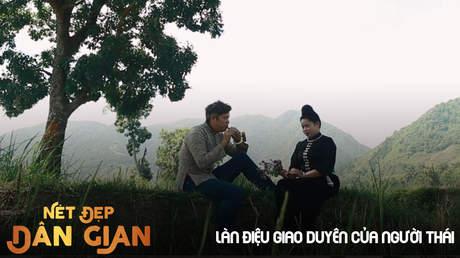 Nét đẹp dân gian - Làn điệu giao duyên của người Thái