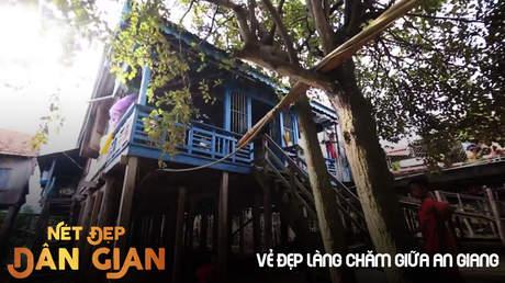 Nét đẹp dân gian - Vẻ đẹp làng Chăm ở An Giang