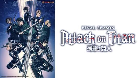 Đại Chiến Titan - The Final Season - Trailer