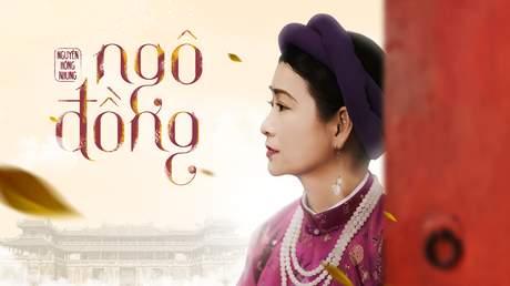 Phượng Khấu OST: Ngô Đồng [Lyric video]