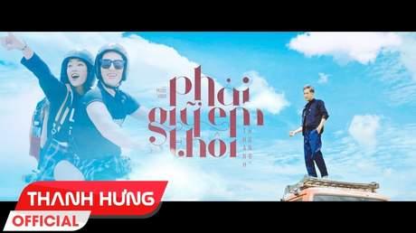 Phải giữ em thôi - Thanh Hưng [Official MV]