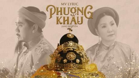 Phượng Khấu OST: Phượng Khấu - Jang Nguyễn [Lyric video]