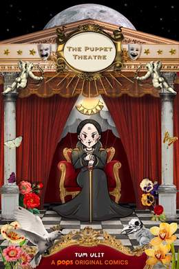 The Puppet Theatre (ENG.)