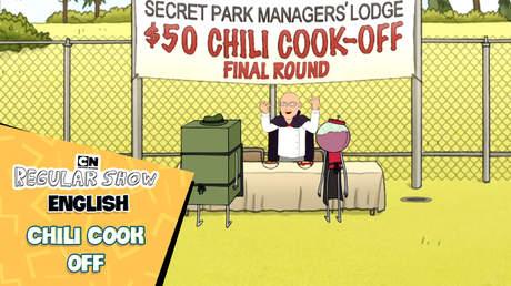 Regular Show English - Ep 45: Chili cook off