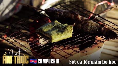 Nét ẩm thực Campuchia: Sốt cá lóc mắm bò hóc