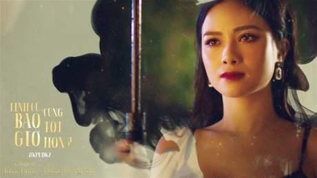 Dương Hoàng Yến - Lyrics video: Tình cũ bao giờ cũng tốt hơn