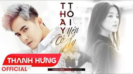 Thay tôi yêu cô ấy - Thanh Hưng [Official MV]