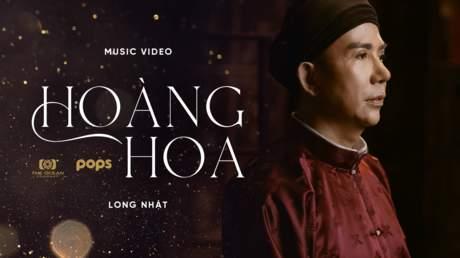 Phượng Khấu OST:  Hoàng Hoa - Long Nhật [Official MV]