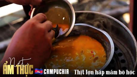 Nét ẩm thực Campuchia: Thịt lợn hấp mắm bò hốc
