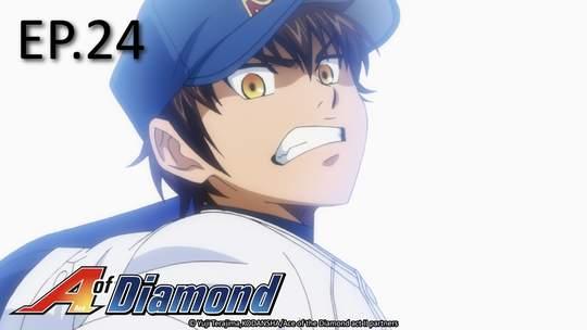 Ace of Diamond ACT2 ตอนที่ 24