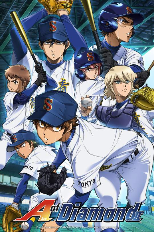 Ace of Diamond ACT2 | Daiya No Ace