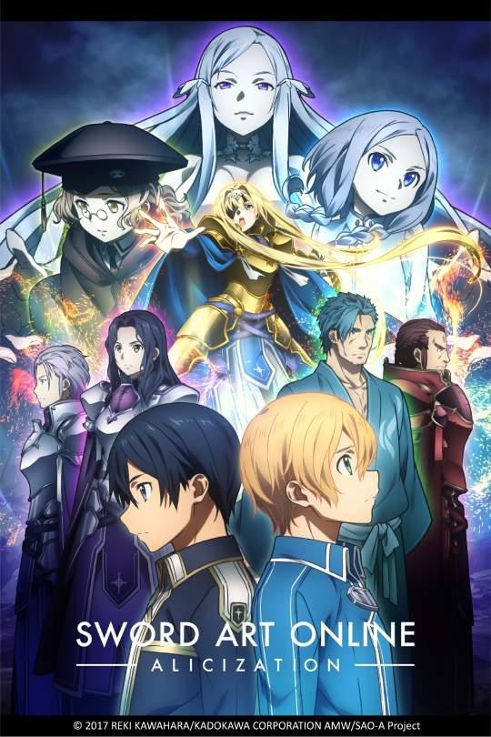 ซอร์ดอาร์ตออนไลน์ | Sword Art Online: Alicization