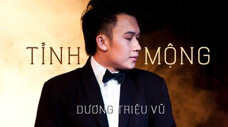 Tỉnh mộng - Dương Triệu Vũ [Official MV]