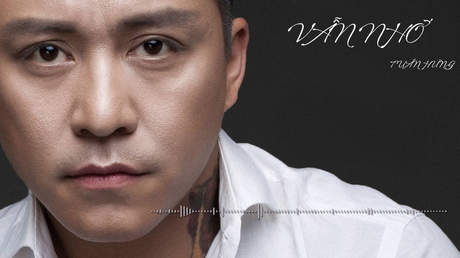 Vẫn nhớ - Tuấn Hưng [Official MV]