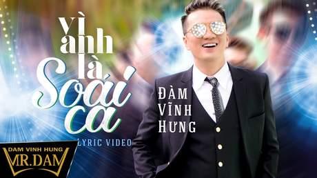 Đàm Vĩnh Hưng - Lyrics video: Vì anh là soái ca