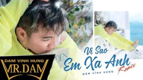 Đàm Vĩnh Hưng - Lyrics video: Vì sao em xa anh