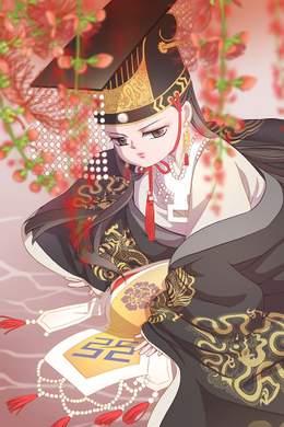 Cánh Hoa Trôi Giữa Hoàng Triều