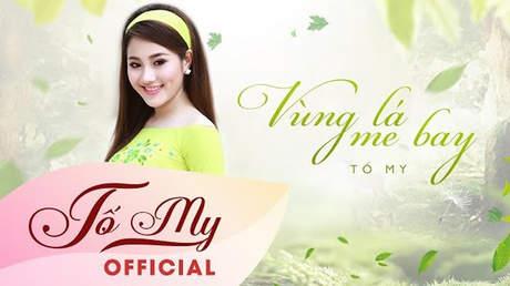 Tố My - Lyrics video: Vùng Lá Me Bay
