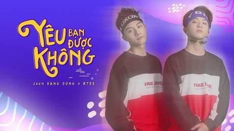 JUUN D (ft. R.Tee) - Lyrics video: Yêu Bạn Được Không (Friendzone)