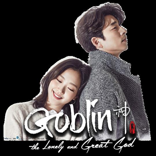 Goblin - Yêu Tinh